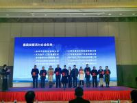 科技引领嬗变 南京银行徐州分行以金融创新助力企业发展
