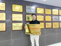 """尚研国际丸碧品牌荣获"""" 洛阳市文明诚信经营示范企业""""殊荣!"""