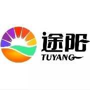 吉林省途阳电子商务有限公司